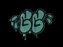 封装的涂鸦 | 技不如人,甘拜下风 (暗绿)Sealed Graffiti | GGWP (Frog Green)