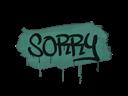 封装的涂鸦   对不起 (暗绿)Sealed Graffiti   Sorry (Frog Green)