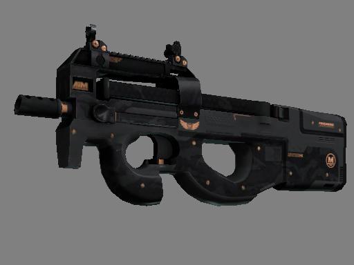 P90 | 精英之作 (略有磨损)P90 | Elite Build (Minimal Wear)