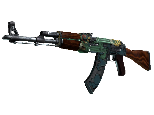 AK-47 | 火蛇 (久经沙场)AK-47 | Fire Serpent (Field-Tested)