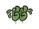 封装的涂鸦 | 技不如人,甘拜下风 (军绿)Sealed Graffiti | GGWP (Battle Green)