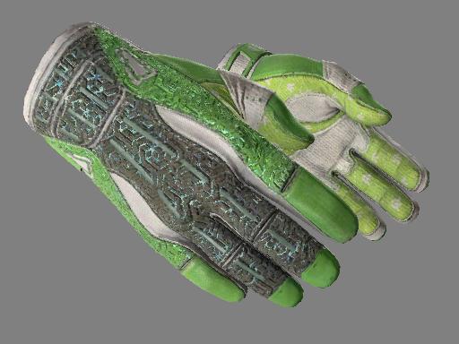 运动手套(★) | 树篱迷宫 (久经沙场)★ Sport Gloves | Hedge Maze (Field-Tested)