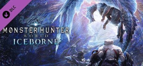 怪物猎人:世界 冰原DLC扩展包