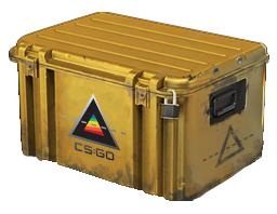 棱彩2号武器箱Prisma 2 Case