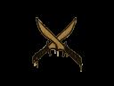 封装的涂鸦 | X 双刀 (棕褐)Sealed Graffiti | X-Knives (Desert Amber)