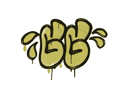 封装的涂鸦 | 技不如人,甘拜下风 (草绿)Sealed Graffiti | GGWP (Tracer Yellow)