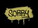 封装的涂鸦 | 对不起 (草绿)Sealed Graffiti | Sorry (Tracer Yellow)