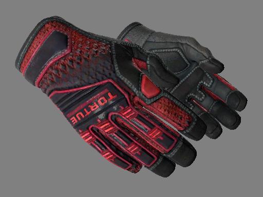 专业手套(★) | 深红和服 (略有磨损)★ Specialist Gloves | Crimson Kimono (Minimal Wear)