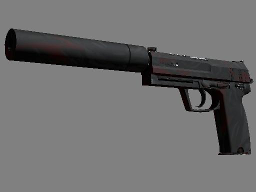 USP 消音版   血虎 (崭新出厂)USP-S   Blood Tiger (Factory New)