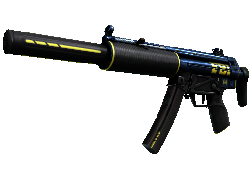 MP5-SD | 探员 (略有磨损)MP5-SD | Agent (Minimal Wear)
