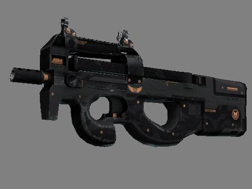 P90 | 精英之作 (久经沙场)P90 | Elite Build (Field-Tested)