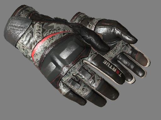 摩托手套(★) | *嘣!* (略有磨损)★ Moto Gloves | Boom! (Minimal Wear)