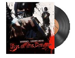 音乐盒 | Daniel Sadowski — 巨龙之眼Music Kit | Daniel Sadowski, Eye of the Dragon