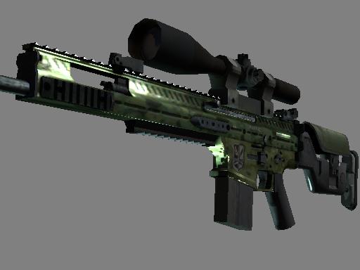 SCAR-20(StatTrak™) | 绿色陆战队 (久经沙场)