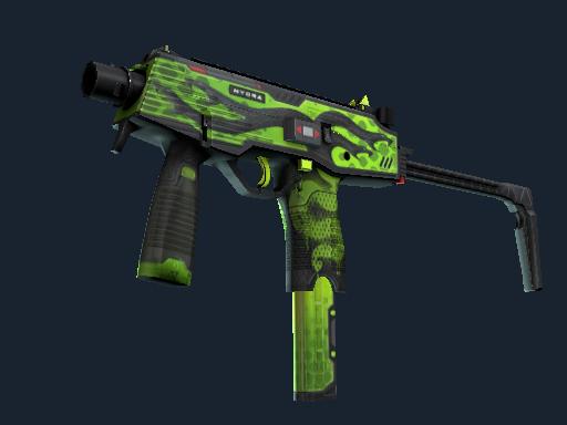 MP9 | 九头蛇 (略有磨损)MP9 | Hydra (Minimal Wear)
