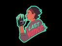 印花 | 万斯末裔Sticker | Last Vance