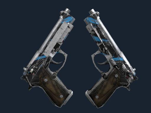 双持贝瑞塔 | 碎片 (战痕累累)Dual Berettas | Shred (Battle-Scarred)
