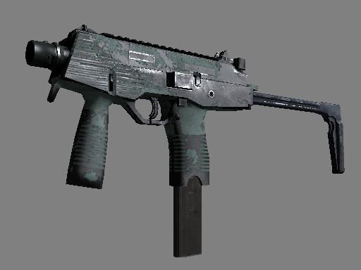 MP9 | 暴风呼啸 (战痕累累)MP9 | Storm (Battle-Scarred)