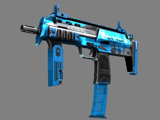 MP7 | 卷云 (略有磨損)MP7 | Cirrus (Minimal Wear)