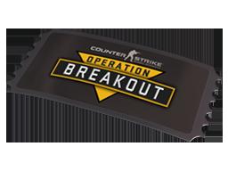 """突圍大行動""全通證Operation Breakout All Access Pass"