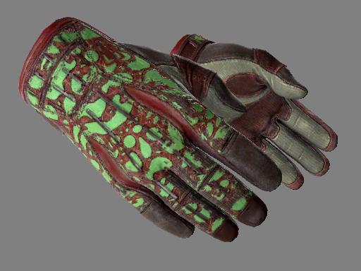 运动手套(★) | 青铜形态 (久经沙场)★ Sport Gloves | Bronze Morph (Field-Tested)