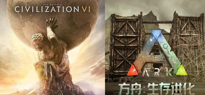 Steam大作成品账号【包含文明6与ARK方舟:生存进化】