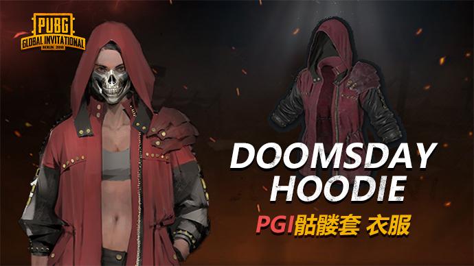 绝地求生PGI骷髅套装 代购游戏截图2