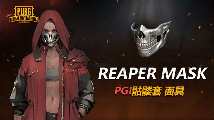 绝地求生PGI骷髅套装 代购游戏截图4
