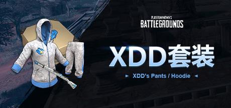 絕地求生XDD套裝皮膚 98K