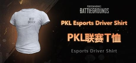 PUBG韓國職業聯賽PKL白色T恤