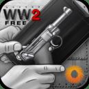 模拟二战枪支